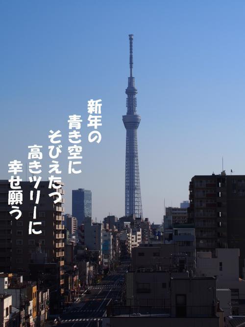 蟷ク鬘倥≧_convert_20140104172338