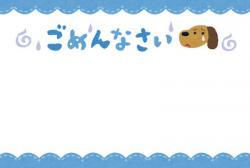 frame_gomennasai_yoko_convert_20140120080139.jpg