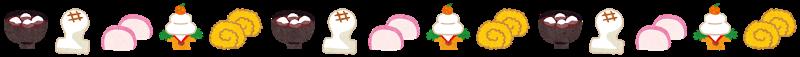 line_osyougatsu4.png