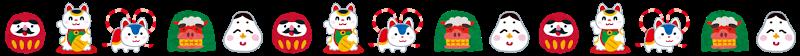 line_osyougatsu5.png