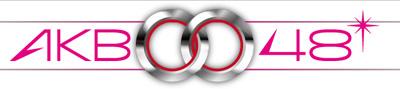 logo_akb0048.jpg