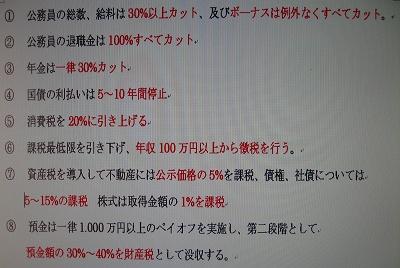 s-IMG_1388IMF管理2