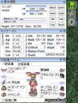 2012-05-16-2.jpg