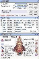2012-06-17-2.jpg