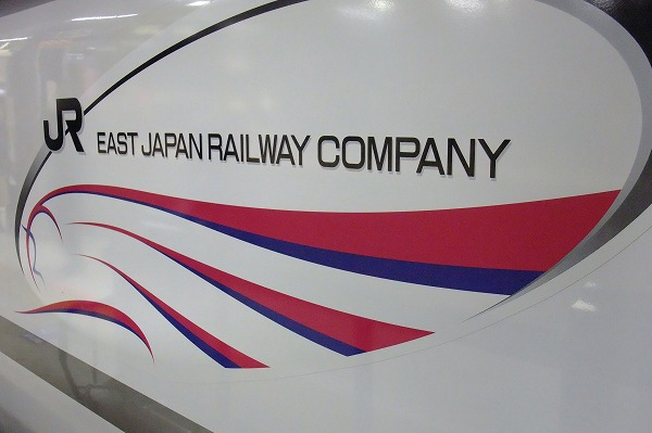 misawa20140125026.jpg