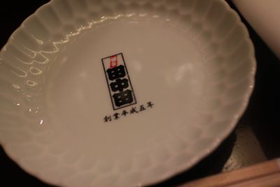 tanakada1.jpg