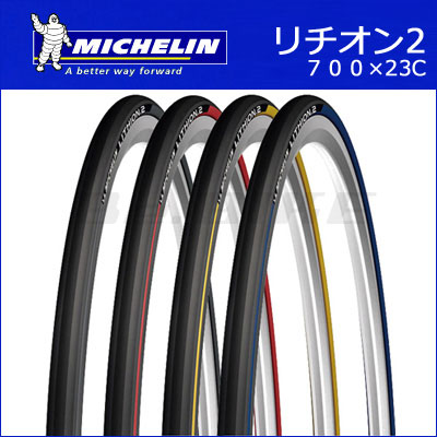 michelin_lithion2.jpg