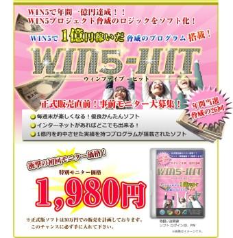 WIN5-HIT