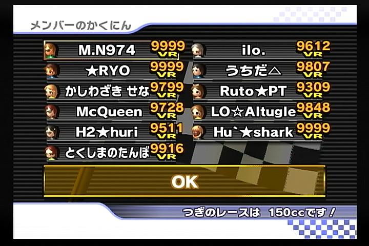 12年07月27日19時03分-外部入力(1:RX3 )-番組名未取得