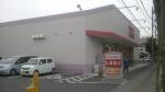 ファッションセンターしまむら 西大和団地店