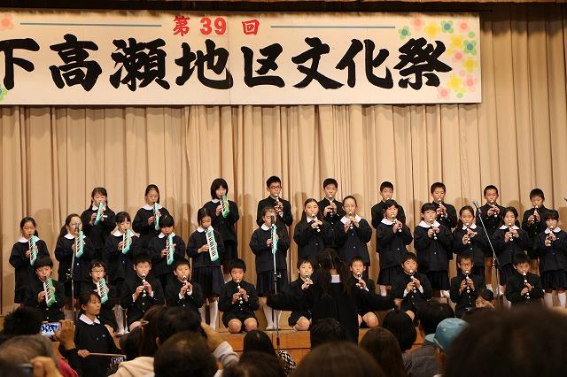 子どもたち出演 26.11.2