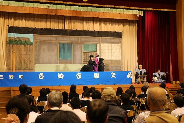 下文化祭 お園 26.11.2