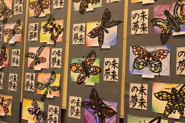 文化祭の作品展示 児童 26.11.2
