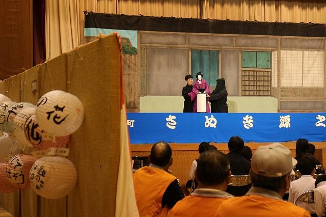 下文化祭 お園 初めての演目 26.11.2