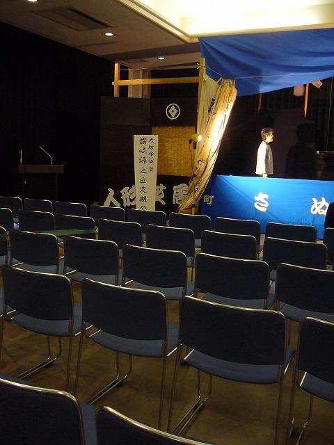 客席もOK 26.11.22
