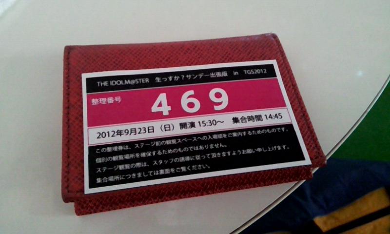 2012_09_23_10_00_32.jpg