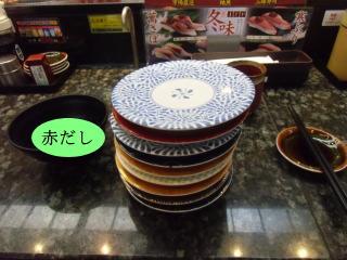 寿司まどか
