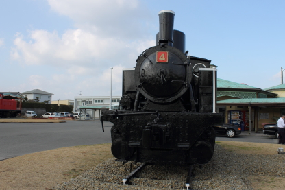 南薩鉄道記念館