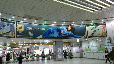 PUMA SOCIAL の広告!福岡の天神!凄~い!