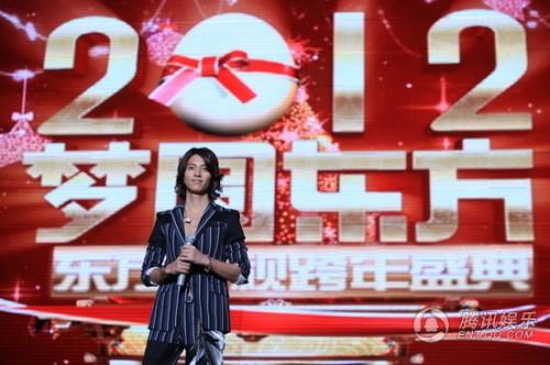 ♪上海紅白歌合戦♪