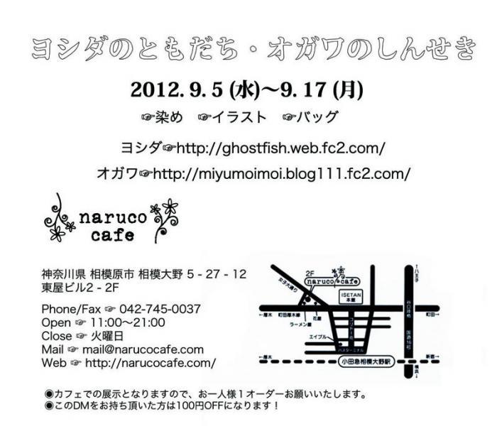 dmblog_convert_20120905192744.jpg