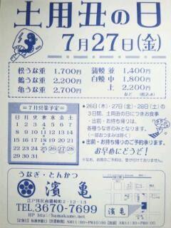 mail[2]