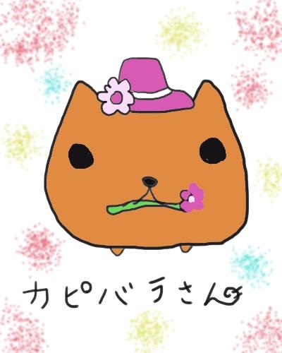 kapibarasann.jpg
