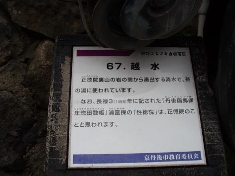 P1200003-1b.jpg