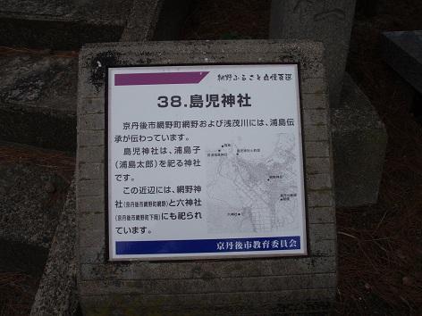 P1200019-2b.jpg