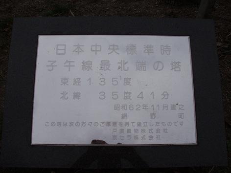 P1200035-4c.jpg