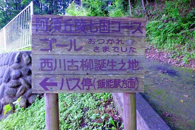 12 06 04☆CIMG0481