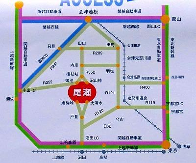 12 06 04☆R1032975