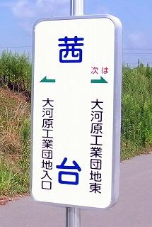 12 06 04☆R1033418A