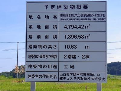 12 06 04☆R1033439