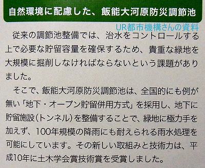 ☆R1040210