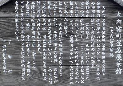 ☆PB180195a