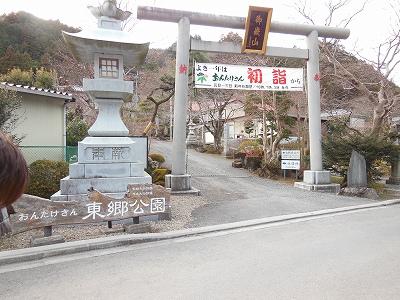 ☆DSCN0659