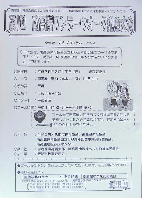 ☆R1042095