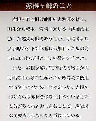 ☆R1042273
