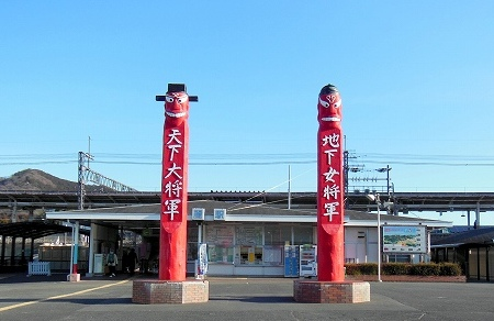 ☆DSCN0939