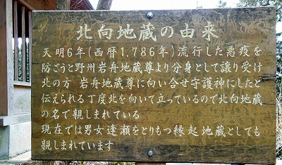 ☆DSCN1018