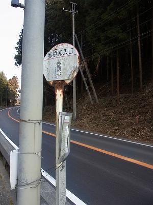 ☆R0012940