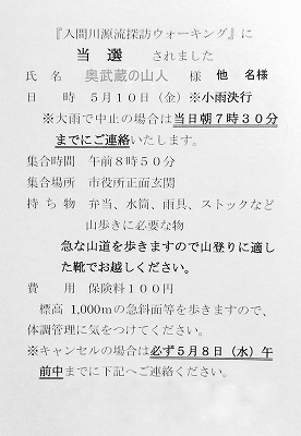 ☆R1042706