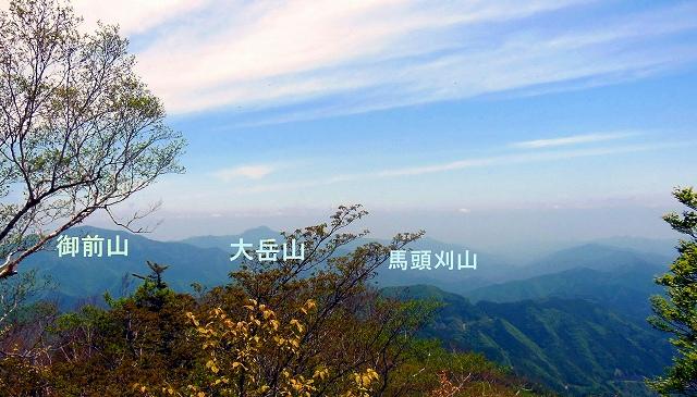 ☆DSCN9992