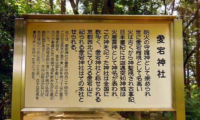☆DSCN0187