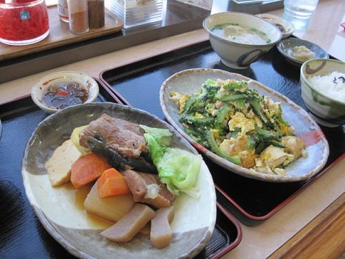 OGINAWA 454-1
