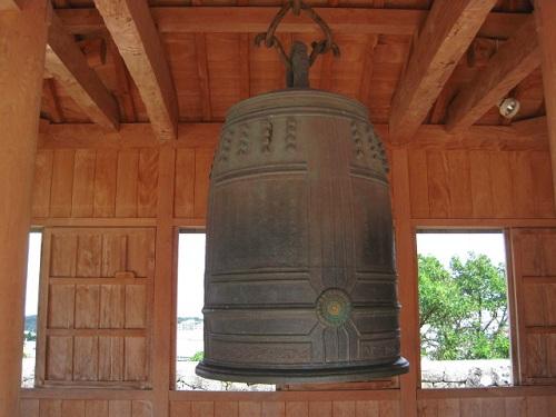 OGINAWA 507-1