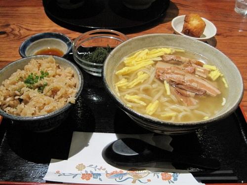 OGINAWA 549-1