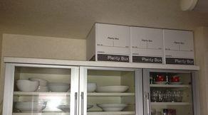 食器棚後119