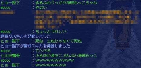 20130611-02.jpg